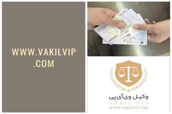 وصول مطالبات در حسابداری چیست